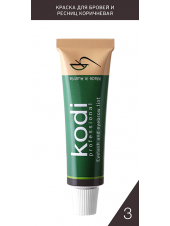 Краска для бровей и ресниц коричневая (15 ml) АВСТРИЯ, Kodi